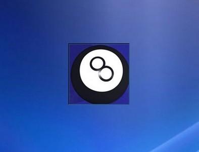 gadget-8-ball.jpg