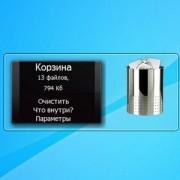 gadget-aluminum-bin-2.jpg