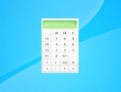 gadget-calculadora.jpg