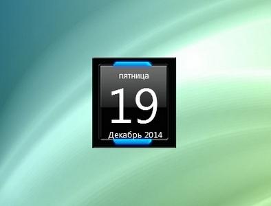 gadget-calendar-3.jpg