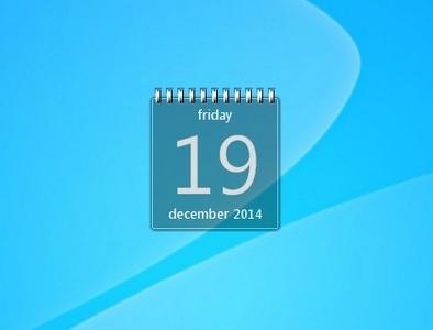 gadget-chameleon-calendar.jpg