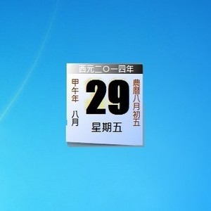 gadget-chinese-calendar.jpg