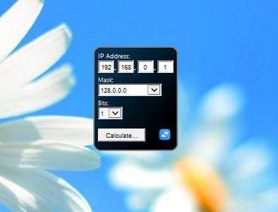 gadget-cidr-calculator-1200.jpg