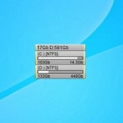 gadget-control-hdd-2.jpg