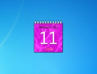 gadget-custom-calendar.jpg