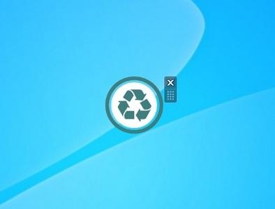 gadget-cv-trash-bg.jpg