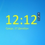 gadget-digital-clock-by-stalker-2.jpg