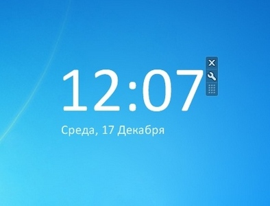 gadget-digital-clock-by-stalker.jpg