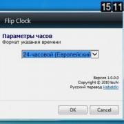 gadget-flip-clock-setup.jpg