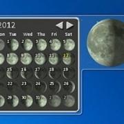 gadget-full-moon-2.jpg