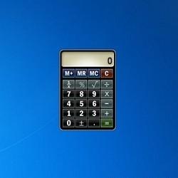 gadget-glass-calculator.jpg
