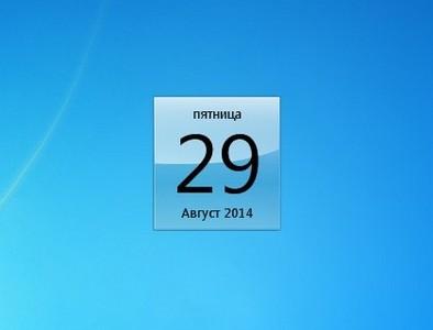 gadget-glass-calendar-black.jpg