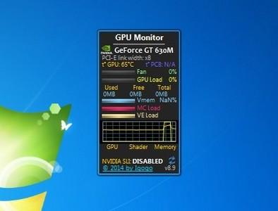 gadget-gpu-monitor-90.jpg
