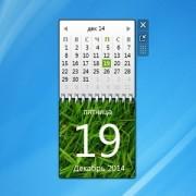 gadget-grass-calendar-2.jpg