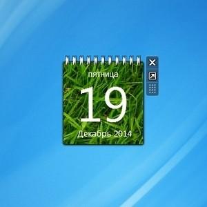 gadget-grass-calendar.jpg