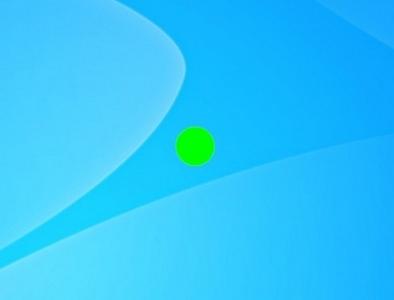 gadget-green-light.jpg