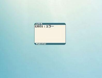 gadget-haika.jpg