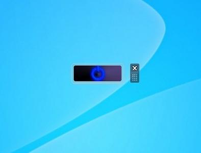 gadget-hibernate2.jpg