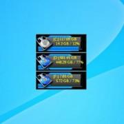 gadget-imps-drive-info2-2.jpg