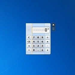 gadget-lighgadget-calculator.jpg