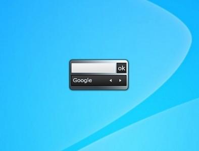 gadget-lumisearch.jpg