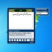 gadget-mobile-holy-quran-2.jpg