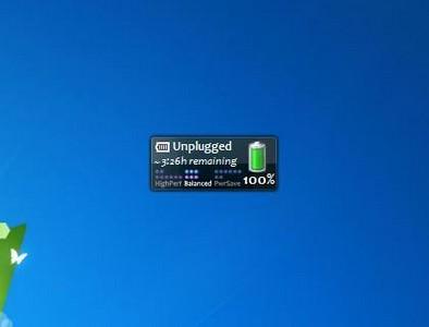 gadget-power-status.jpg