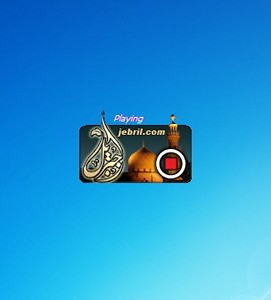 gadget-quran-and-doaa.jpg
