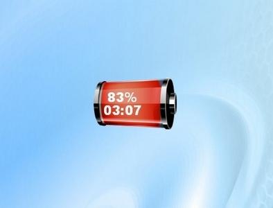 gadget-red-battery-gauge.jpg