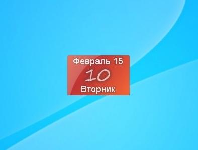 gadget-red-calendar.jpg