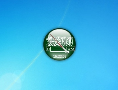 gadget-saudi-clock.jpg