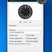 gadget-seiko-digital-setup.jpg