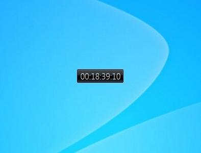 gadget-sg-uptime.jpg