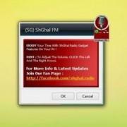 gadget-shghal-fm-radio-20-setup.jpg