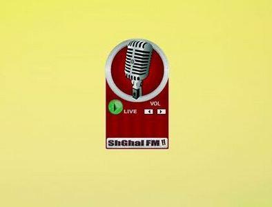 gadget-shghal-fm-radio-20.jpg