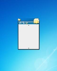 gadget-sidebar-outlook.jpg