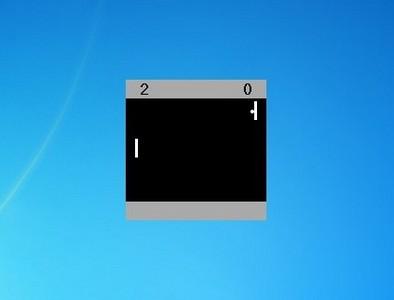 gadget-sidebar-pong.jpg