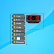 gadget-time-reminder-2.jpg