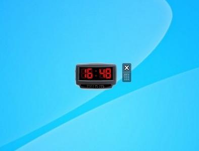 gadget-time-reminder.jpg