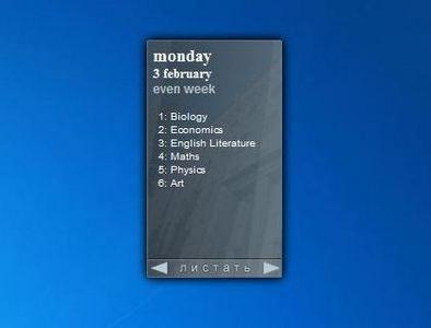 gadget-timetable.jpg