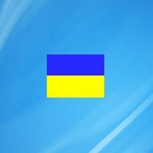 gadget-ukraine-flag.jpg