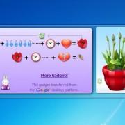 gadget-virtual-flower-pogadget-2.jpg