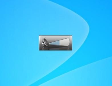 gadget-volume-gadget.jpg