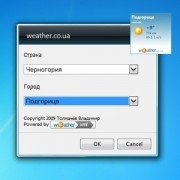 gadget-weather-gadgegadget-settings.jpg