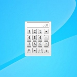 gadget-white-calculator.jpg