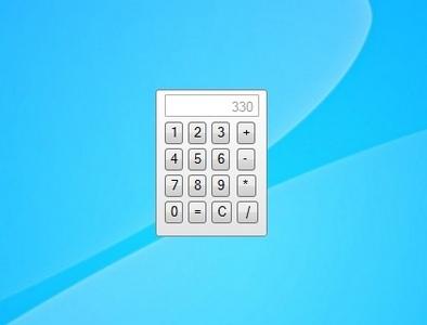 gadget-white-calculator.jpg