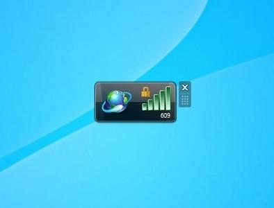 gadget-wifi-meter.jpg