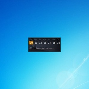 gadget-windows-live-calendar-gadgegadget-beta.jpg