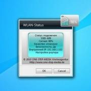 gadget-wlan-status-setup.jpg