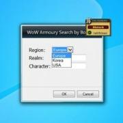 gadget-wow-armoury-search-setup.jpg